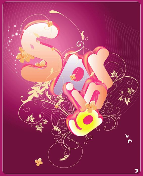free clip art sunshine. SPRING FREE CLIP ART